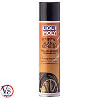 Средство для обработки шин Liqui Moly Reifen-Glanz-Schaum (7601) 300мл