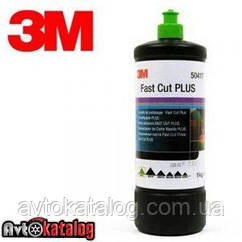 3M 50417 Fast Cut Plus абразивная паста №17 1кг.
