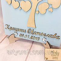 """Панно Дерево пожеланий """"Крещение"""" 44х30 см, фото 3"""