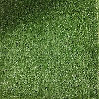 Искусственная трава для газона 8мм