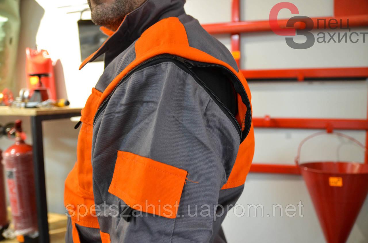 Робоча куртка-жилет Max - фото 3