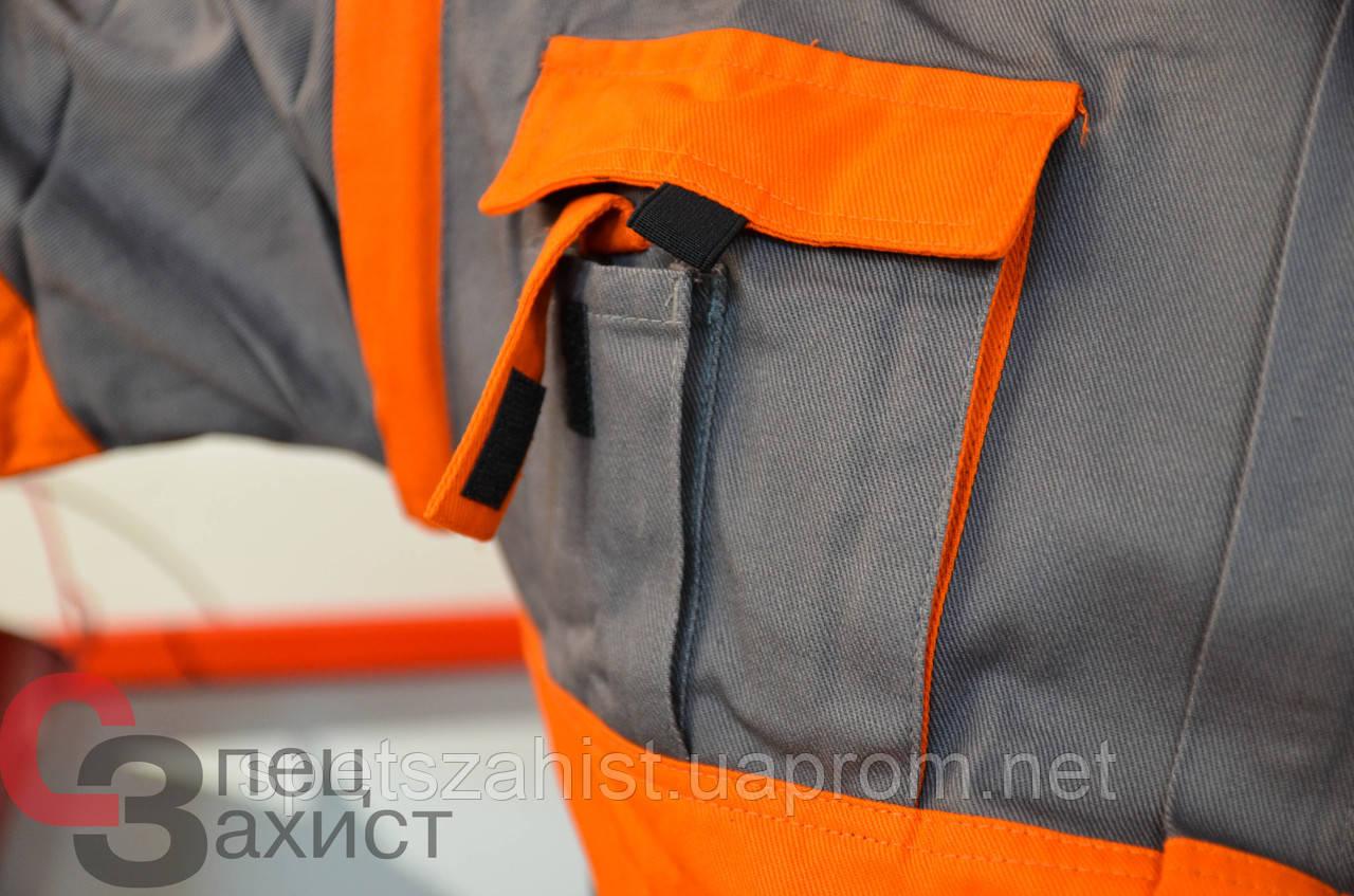 Робоча куртка-жилет Max - фото 7