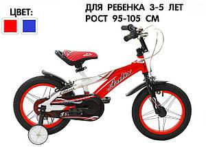 """Алюминиевый  детский велосипед 14"""" Ardis Fabulous"""