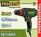 Шуруповерт мережевий ProCraft PB-1150 DFR 2-швидкості. Шуруповерт ПРОКрафт, фото 2