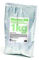 Ремокс 500, 1кг