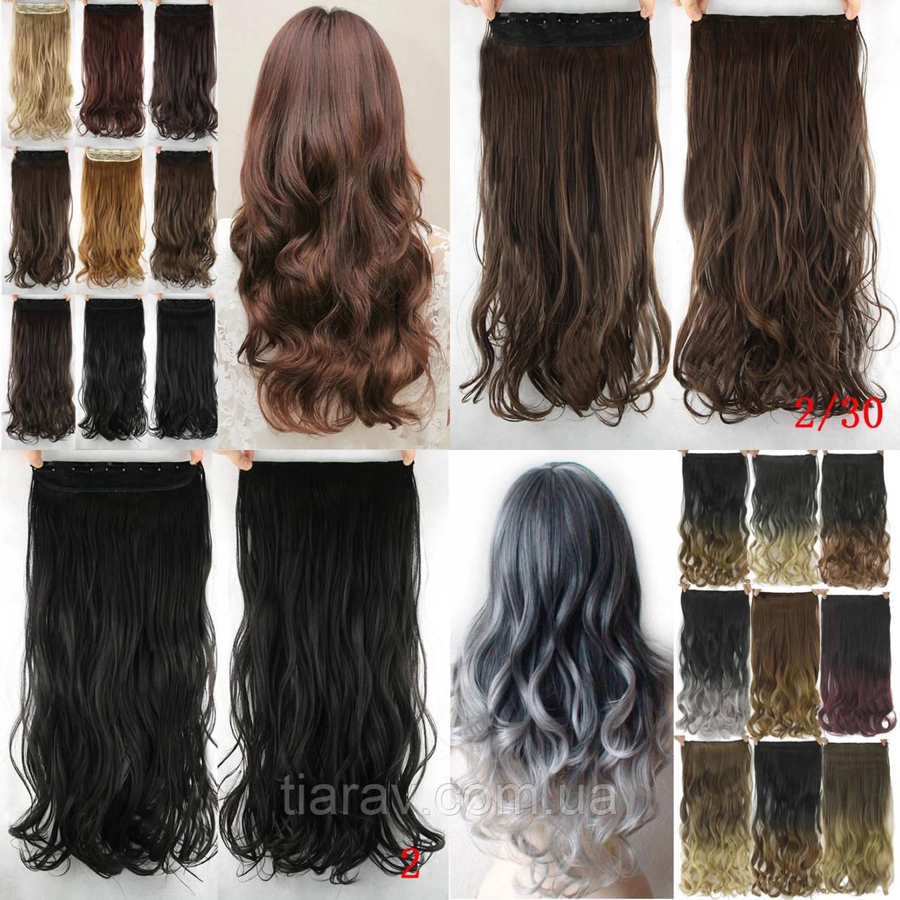 Волосы на заколках накладные волнистые ТЕРМОСТОЙКИЕ тресс волос