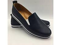 Синие кожаные туфли, мягкие. Турция, фото 1