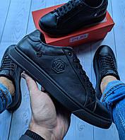 Philipp Plein Мужские кожаные кеды(кроссовки,туфли) мужская обувь , натуральная кожа armani