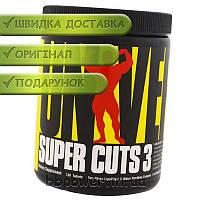Жиросжигатель Universal Super Cuts 3 130 таб