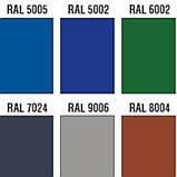 Фасадные Панели Сити | RAL 8017- коричневый | PEMA / 0,5 mm | Польша |, фото 3