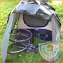 Трехместная палатка с тамбуром Terra Incognita Zeta 3, фото 4