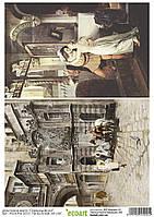 Декупажная карта 24 Средневековье 55  г/м2, А4, 200Х280 мм