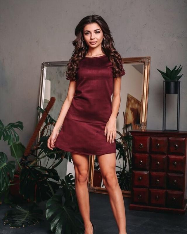Мини платье из замша на дайвинге  оптом Arut оптовый интернет магазин женской одежды арут