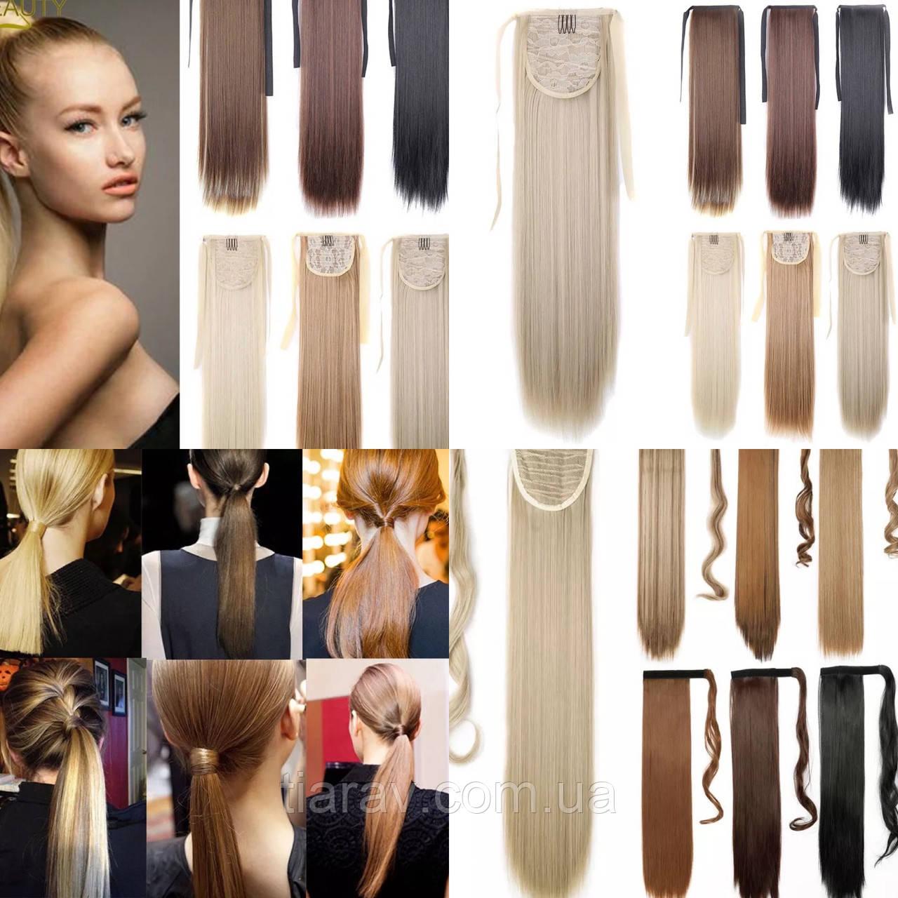 Шиньйон, хвіст на стрічці, 60 см, волосся накладні, штучні, штучне Волосся, волосся накладні