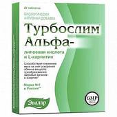 Турбослим Альфа-липоевая кислота L-карнитин Способствует снижению веса за счет ускорения обмена веществ 20т.