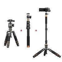 Комплект от QZSD штатив Q166A + монопод Q148 для камер