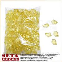 Бежевые камни кристаллы декоративные пластик. В упаковке 145 шт.