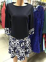 Платье молодежное комбинированное 46-48 размер