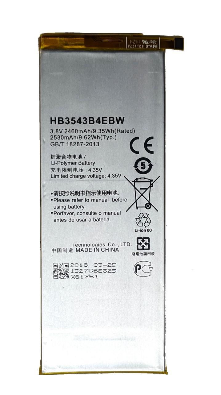 Аккумулятор Huawei P7 Ascend / HB3543B4EBW Батарея
