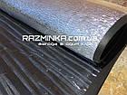 Вспененный каучук 9мм самоклеющийся с металлизированной пленкой, фото 2