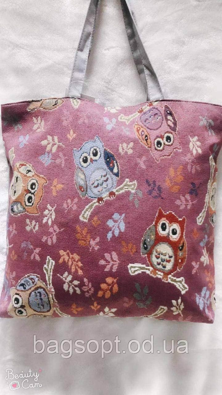 Экосумка шоппер тканевая пляжная молодежная летняя Рисунок Совы