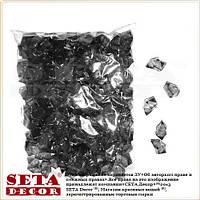 Черно-серые камни кристаллы декоративные пластик. В упаковке 145 шт.