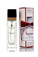 Парфумована вода Lanvin Marry Me 40 мл для жінок та дівчат