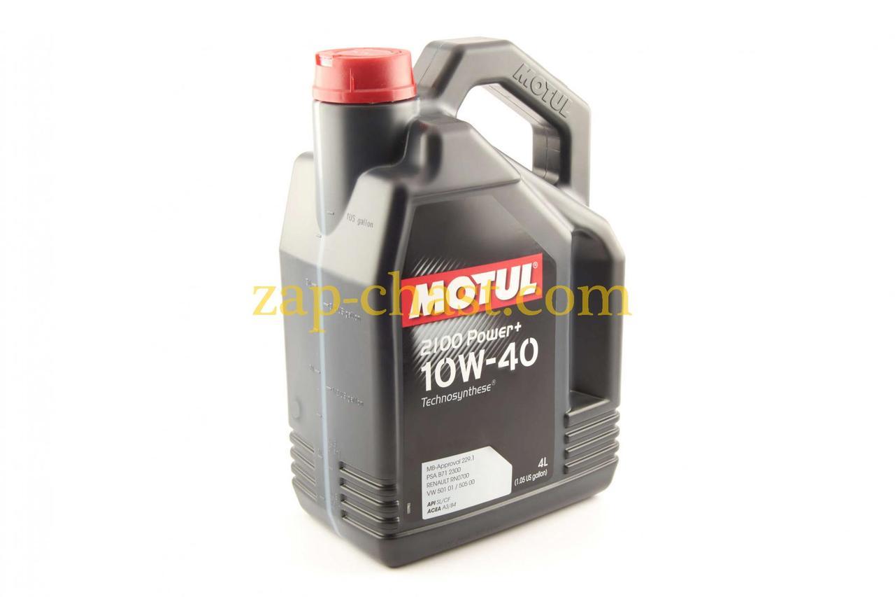 Масло автомобильное 4л   (полусинтетика, 10W-40, 2100 Power+)   MOTUL   (100017)