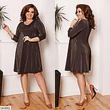 Жіноче плаття (розміри 48-58) 0230-54, фото 2
