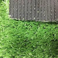 Искусственная газонная трава 15мм