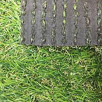 Трава искусственная декоративная 20мм