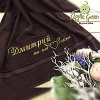 Полотенце с индивидуальной вышивкой, фото 1