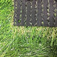 Трава декоративная искусственная 40мм