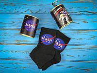 Консервовані космічні шкарпетки