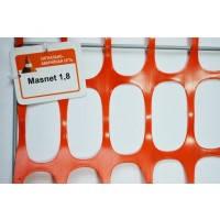 Сітка сигнально-єварійна Masnet помаранчева H=1.8м, (45х75мм), 50м.п.