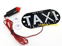 Табличка светодиодная TAXI v6 красная LED подсветка ТАКСИ