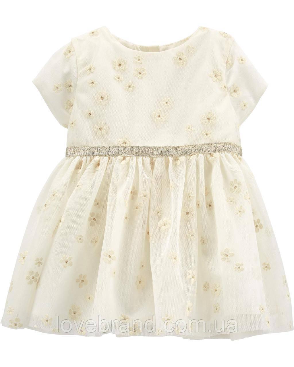 Нарядное платье для девочки OshKosh масляное, платице для новорожденных айвори