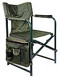 Кресло складное Ranger Гранд (Арт. RA 2236), фото 3