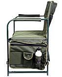Кресло складное Ranger Гранд (Арт. RA 2236), фото 4