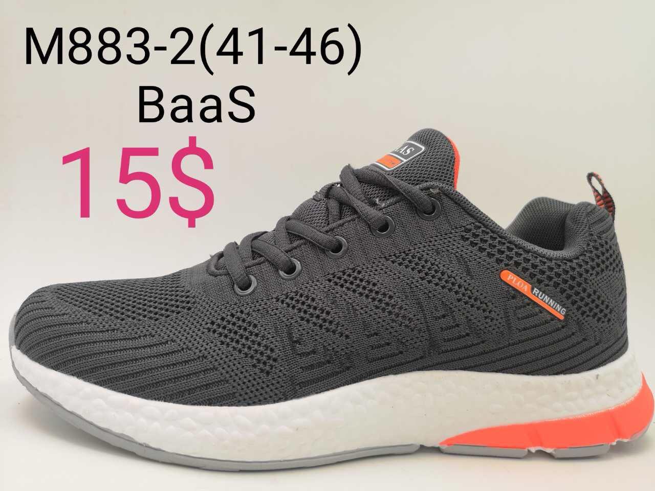 Чоловічі Кросівки BaaS оптом (41-46)