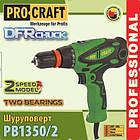 Шуруповерт сетевой ProCraft PB-1350/2 DFR 2-х скоростной. Шуруповерт ПРОКрафт, фото 2