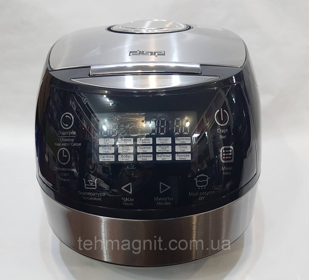 Мультиварка  DSP KB-5007 Multi cooker , 5 литров, 900W