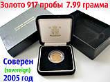 Золотые Монеты Австрии Золота 986 пробы. От 2299 гривны за 1 грамм, фото 4
