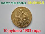Золотые Монеты Австрии Золота 986 пробы. От 2299 гривны за 1 грамм, фото 8