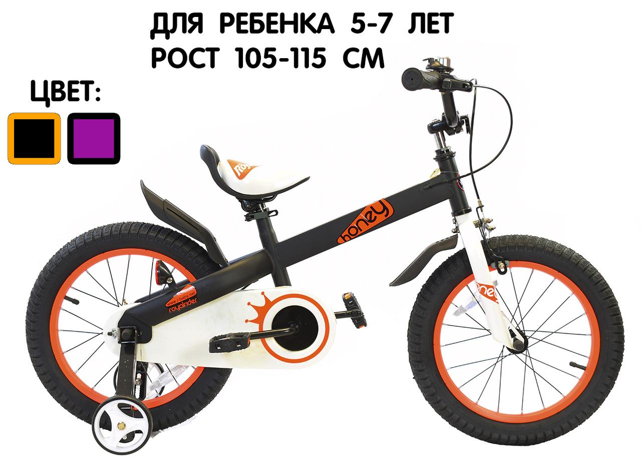 """Детский велосипед 18"""" Royal Baby Honey"""