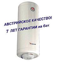 Электрический бойлер накопительный водонагреватель VOGEL FLUG SVSD80 3515/1H (80л, Slim)