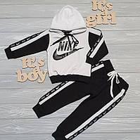 Детский Спортивный Костюм с Капюшоном в Стиле Nike Черно-Белый Рост 80-116 см