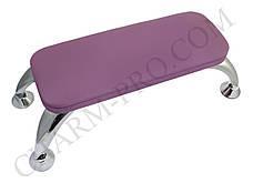Маникюрная подставка для рук (Подлокотник) Фиолетовая цвета на ножках