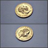 Золотые Монеты Австрии Золота 986 пробы. От 2299 гривны за 1 грамм, фото 2
