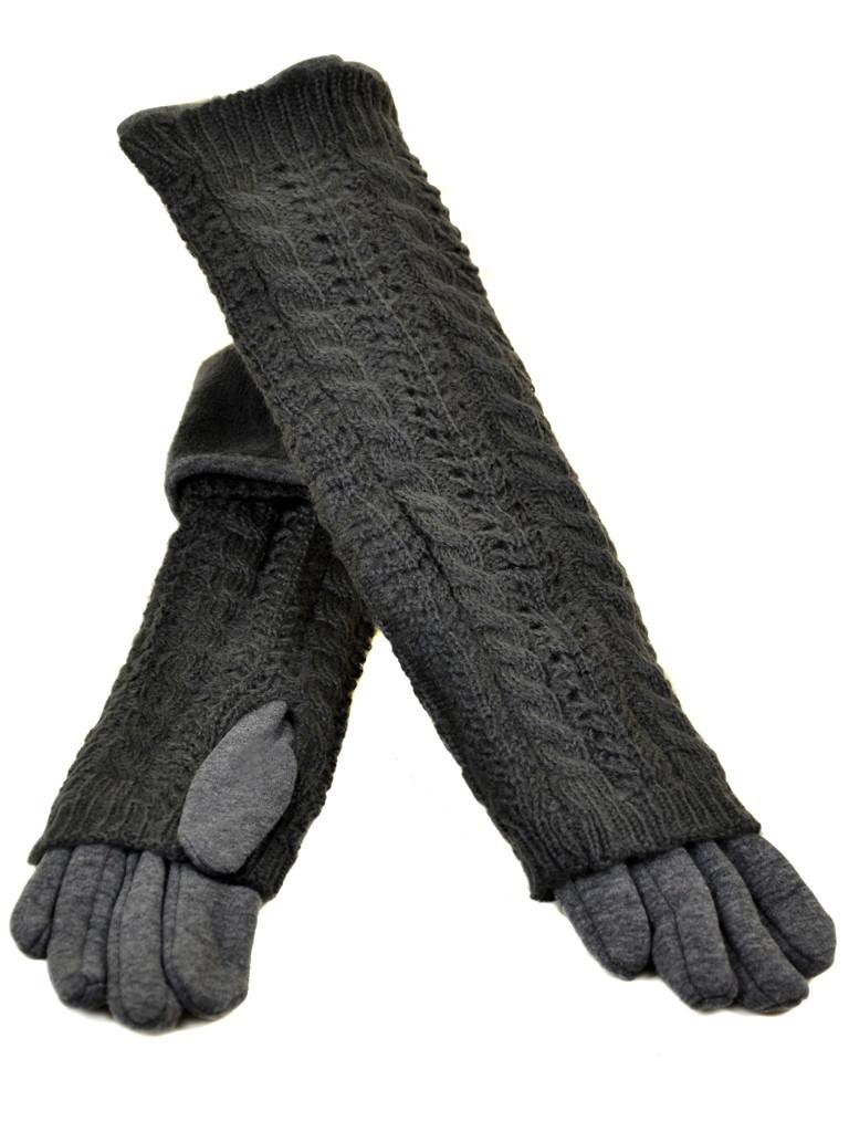 Перчатка Женская стрейч F21/2-17 40см grey Распродажа